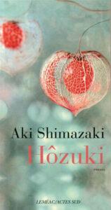 """Couverture du livre """"Hôzuki"""""""